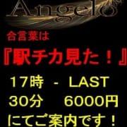 「【ゲリラ・イベント開催です!】」05/21(火) 00:28   Angelo Revolution(アンジェロレボリューション)のお得なニュース
