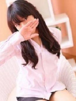 さら | 新妻からの不倫のお誘い - 岐阜県その他風俗
