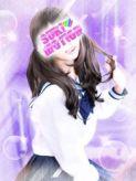 青井|好きモーションでおすすめの女の子