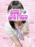 綾波|好きモーションでおすすめの女の子