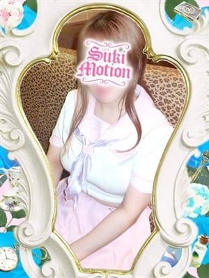 No.6 染谷|好きモーション - 池袋風俗