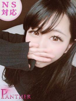 ゆな【NS+VIP】 | PANTHER(パンサー) - 広島市内風俗