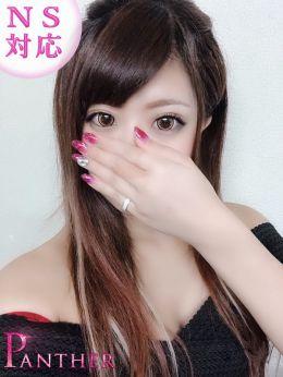いちあ【NS+VIP】 | PANTHER(パンサー) - 広島市内風俗