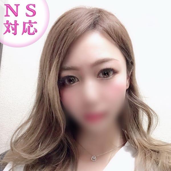 りりこ【NS+VIP】