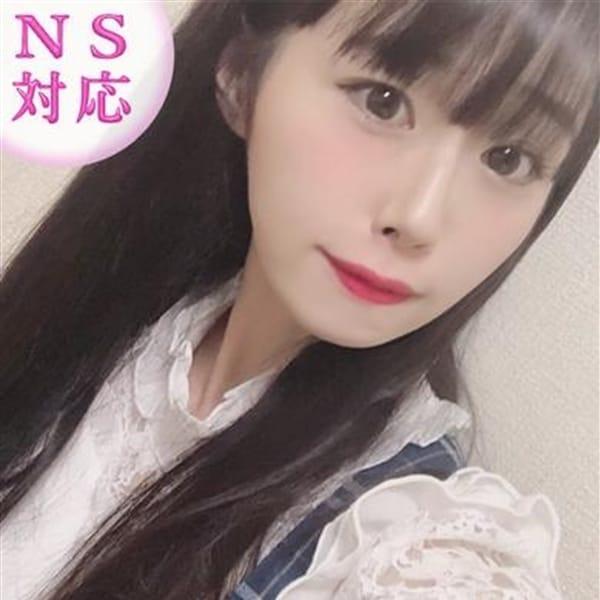 あき【NS+即即対応】