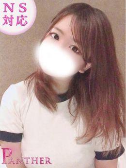 さらん【NS対応】 | PANTHER(パンサー) - 広島市内風俗