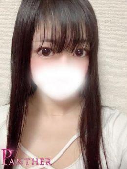 みつき【VIP対応】 | PANTHER(パンサー) - 広島市内風俗