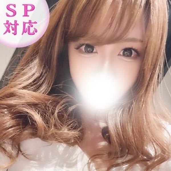 きぃ【SP対応】