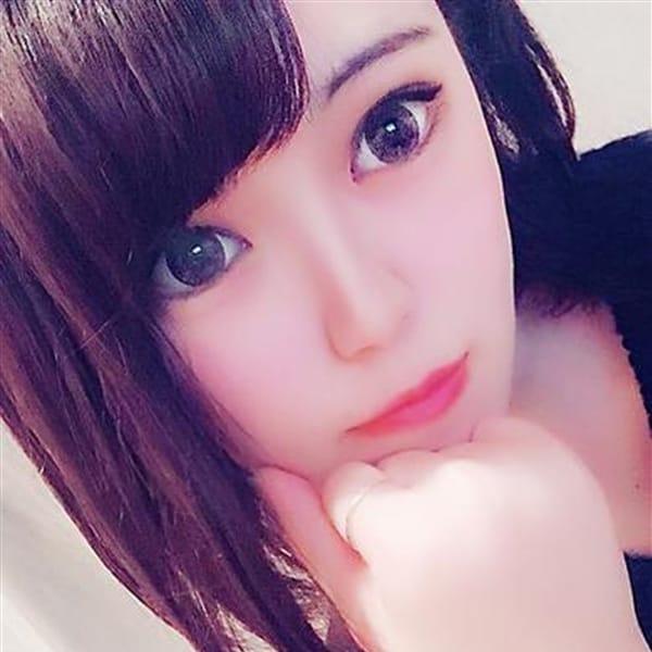 「SPVIPコース特別料金でご案内いたします☆」11/14(水) 23:14 | PANTHER(パンサー)のお得なニュース