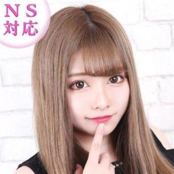 あくあ【NS+VIP】 | PANTHER(パンサー) - 広島市内風俗