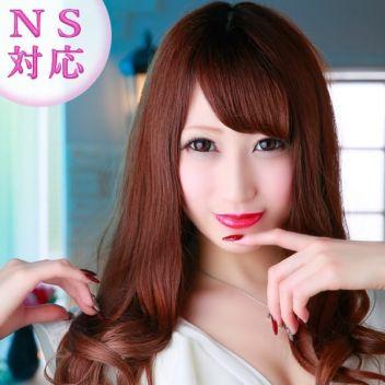 ラブ【NS+VIP】 | PANTHER(パンサー) - 広島市内風俗