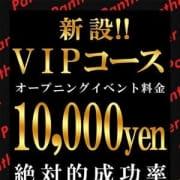 「グランドリニューアルオープン!!」08/21(水) 16:42 | PANTHER(パンサー)のお得なニュース