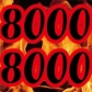 8000円の速報写真