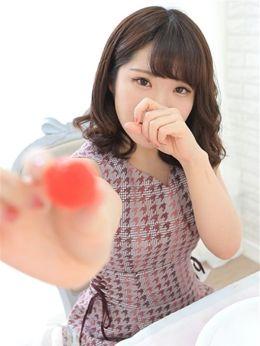 みなみ | LOVEサークル - 名古屋風俗