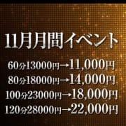 極上美女とのお遊びを最大6,000円お安くご案内!!|源氏物語 松本店