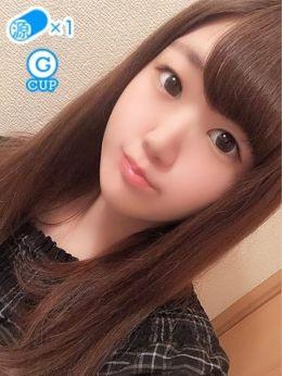 桜木ミヤビ | 源氏物語 新潟店 - 新潟・新発田風俗