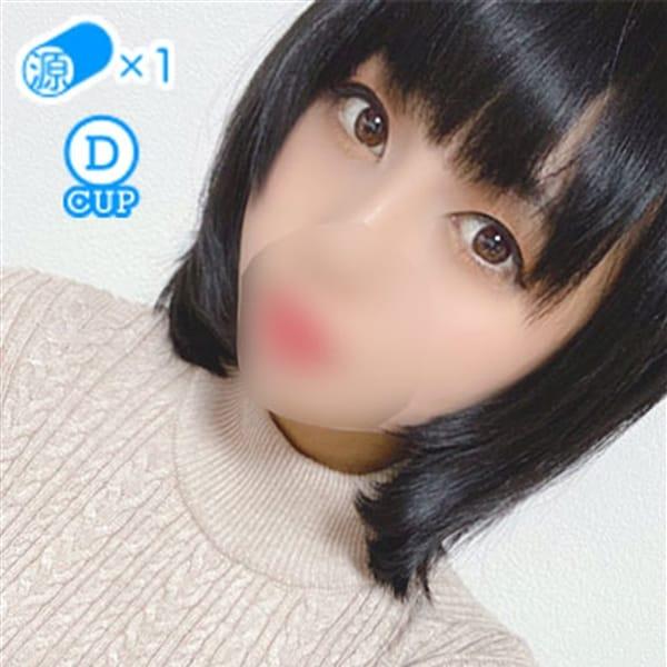 赤坂ユリカ【20歳の可愛いMっ子】 | 源氏物語 新潟店(新潟・新発田)