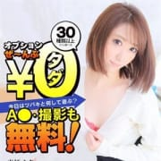 「【ピックアップ】オススメガール♪」01/23(水) 06:34   源氏物語 新潟店のお得なニュース