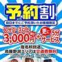 源氏物語 新潟店の速報写真