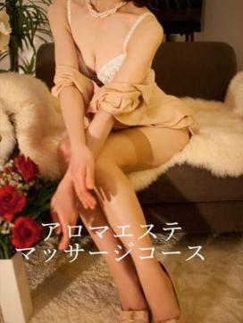 朝木 貴子|MADAMEROSE -マダムロゼ-で評判の女の子