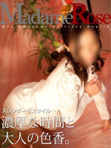 喜美佳(きみか)|MADAMEROSE -マダムロゼ- - 高知県その他風俗