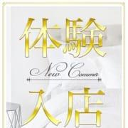 「最高の美貌とボディのRQ」01/23(水) 23:01 | 品川ジュリエットのお得なニュース