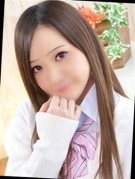 チアキちゃん|私立おしゃぶり学園で評判の女の子