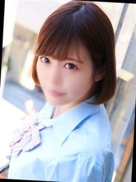 ユキナちゃん|私立おしゃぶり学園で評判の女の子