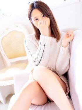まいか|茨城県風俗で今すぐ遊べる女の子