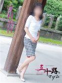 守村美江 五十路マダム滋賀店(カサブランカグループ)でおすすめの女の子