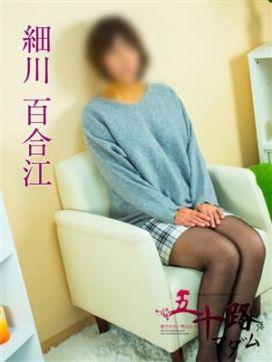 細川百合江|五十路マダム滋賀店(カサブランカグループ)で評判の女の子