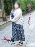 森川ひまり|五十路マダム滋賀店(カサブランカグループ)でおすすめの女の子
