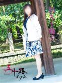 烏丸千鶴子|五十路マダム滋賀店(カサブランカグループ)でおすすめの女の子