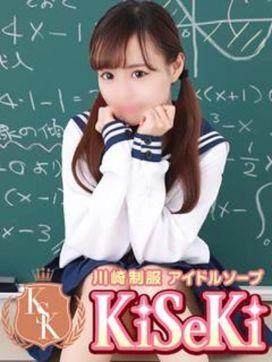 れん|川崎制服アイドルソープ KiSeKiで評判の女の子