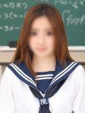 きき|川崎制服アイドルソープ KiSeKiでおすすめの女の子