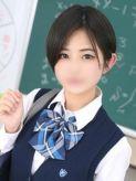 ほたる|川崎制服アイドルソープ KiSeKiでおすすめの女の子