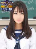 るな|川崎制服アイドルソープ KiSeKiでおすすめの女の子
