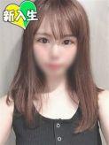 まりあ 川崎制服アイドルソープ KiSeKiでおすすめの女の子