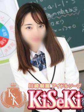 りな|川崎制服アイドルソープ KiSeKiで評判の女の子