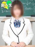 はな|川崎制服アイドルソープ KiSeKiでおすすめの女の子