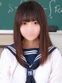 えり|川崎制服アイドルソープ KiSeKiでおすすめの女の子