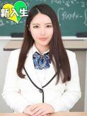 あろま|川崎制服アイドルソープ KiSeKiでおすすめの女の子