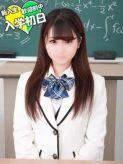 つばさ 川崎制服アイドルソープ KiSeKiでおすすめの女の子