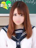 こころ|川崎制服アイドルソープ KiSeKiでおすすめの女の子