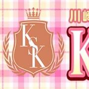 「おまかせフリー割」04/23(金) 05:23   川崎制服アイドルソープ KiSeKiのお得なニュース