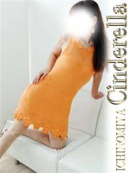 あき | シンデレラ - 尾張風俗