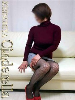 みお | シンデレラ - 尾張風俗