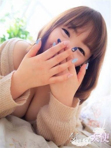 かのん|気まぐれ天使 - 静岡市内風俗