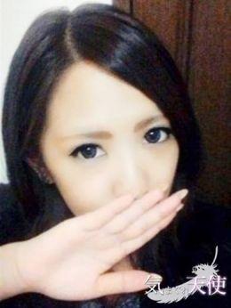 みき | 気まぐれ天使 - 静岡市内風俗