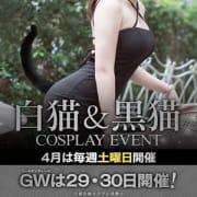 「☆4月のイベント情報☆」04/23(火) 13:21   湯房アラビアンナイトのお得なニュース